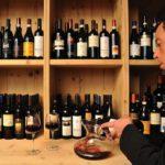 Sporthotel Romantic Plaza Madonna di Campiglio Wine Cellar